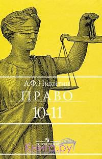 Решебники по Математике за 3 Класс Аргинская Ивановская