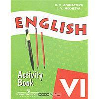 гдз по английскому 6 класс афанасьева