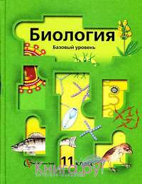 В учебнике завершается начатое в 10